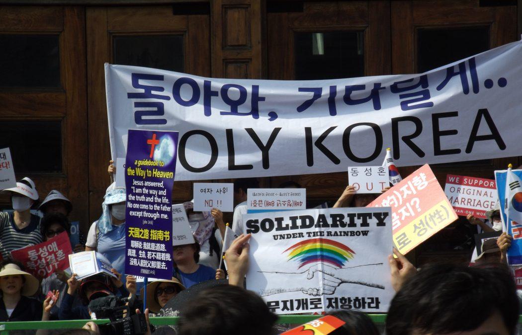 En Corée du Sud, la lente progression des droits LGBT