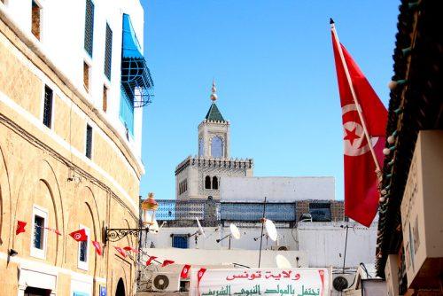 Jeunes à Tunis